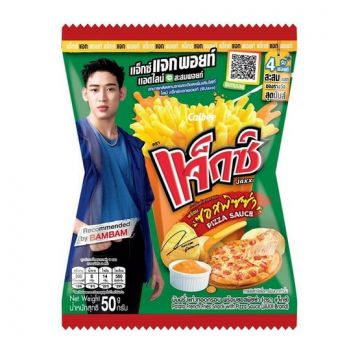 Calbee Potato French Fries Snack - Pizza Sauce Flavour 50g