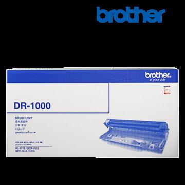 BROTHER DR-1000 Drum Unit (10,000 pages) (TN1000 / DR1000)