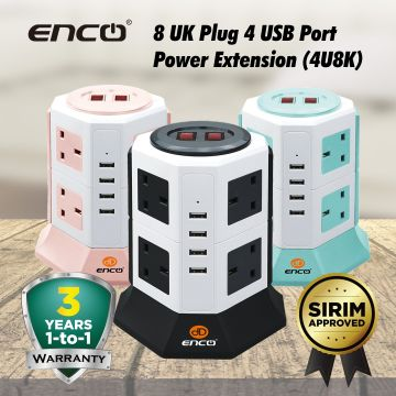 Enco 8 UK Plug 4 USB Port Power Extension (4U8K)