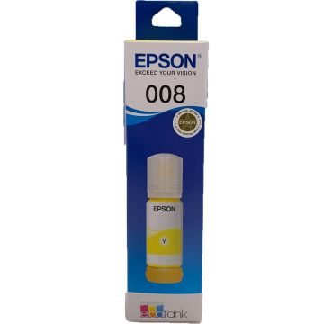 EPSON G400 (008) Pigment Yellow Ink Bottle (6,000 pages CMY Composite) (C13T06G400) (G100/G200/G300)