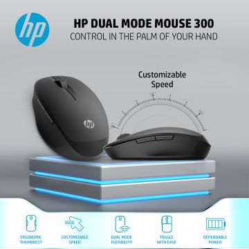 HP Dual Mode Mouse 300 | Dual Mode Flexibility | Dependable power | Toggle with ease | Customizable speed | Black (6CR71AA)