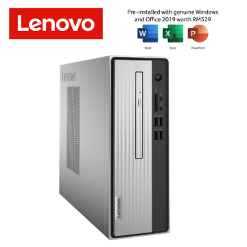 LENOVO IdeaCentre 3 07IMB05-90NB008VMI i3-10100 Desktop PC (Mineral Grey)