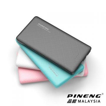 PINENG PN-958 10000mAh Li-Polymer Powerbank (Black/Pink/White) (Genuine)