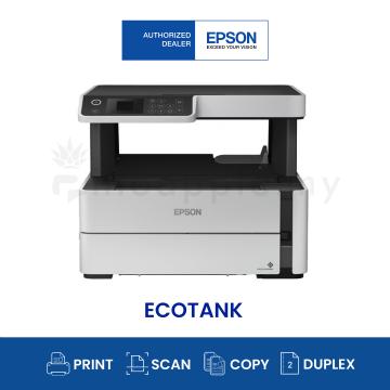 EPSON EcoTank M2140 AIO Duplex Mono Ink Tank Printer