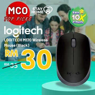 Logitech M170 Wireless Mouse - Black (910-004658)