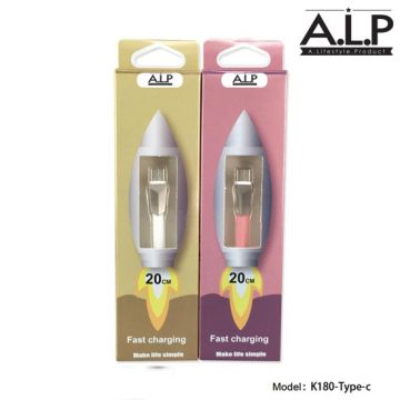 ALP K180 High Speed Charging / Data Transfer Cable (20cm)
