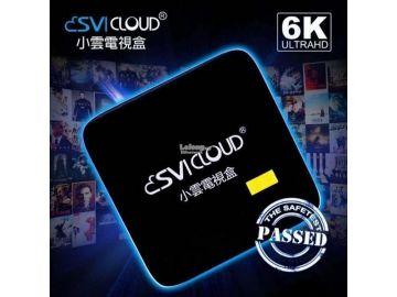 SVI Cloud Malaysia TV BOX  Version 6K / 1000+ Global Live TV Channel / H.265 2GB +16GB /