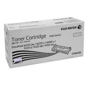 FUJI XEROX CT202330 Black Toner Cartridge (2,600 pages) (Genuine)