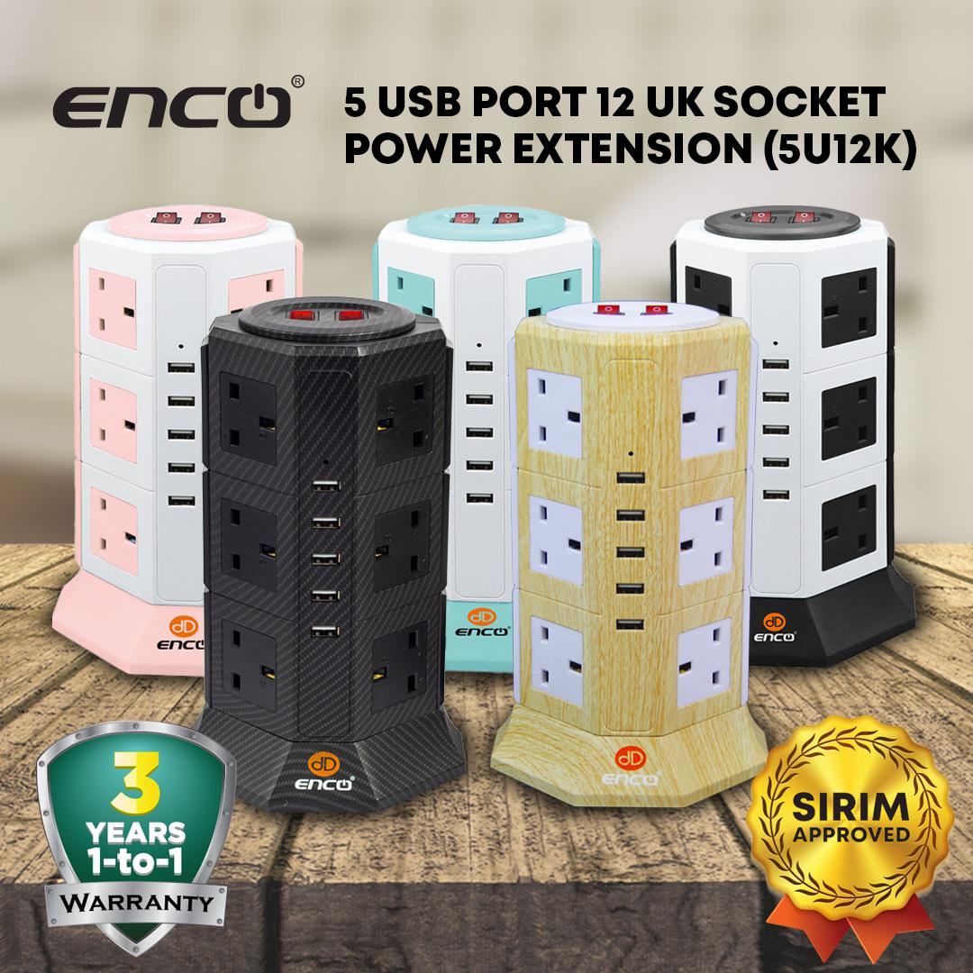 Enco 12 UK Plug 5 USB Port Power Extension (5U12K)